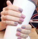 美甲貼 韓國豆沙粉可愛短款軟妹少女簡約假指甲貼片日系手甲片