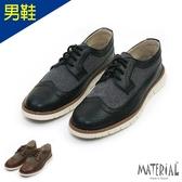男鞋 拼接雕花休閒鞋 MA女鞋 T8986男