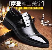 男鞋夏季潮鞋內增高6cm黑色皮鞋男正裝商務休閒鞋子男士英倫韓版【叢林之家】