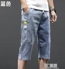 牛仔短褲男士春夏新款直筒寬鬆薄款休閒2021彈力七分中褲子男夏季 3C優購