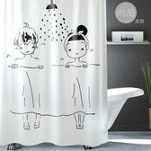浴室浴簾布衛生間卡通防水浴簾套裝賣免打孔廁所窗簾門簾隔斷簾子
