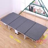 摺疊床 加固升級摺疊床單人午休床辦公室午睡臨時家用酒店加床木板床T 3色