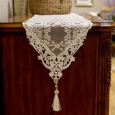 歐式蕾絲刺繡浪漫餐桌旗 米色茶幾桌旗桌布電視櫃蓋巾  極有家