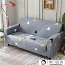 三人位全包彈力萬能沙發罩全蓋沙發套沙發墊...