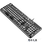 鍵盤 真機械鍵盤青軸黑軸有線游戲電競吃雞筆記本台式電腦網吧咖104鍵 野外之家igo