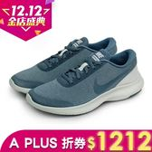 NIKE 女 W NIKE FLEX EXPERIENCE RN 7  經典復古鞋- 908996404