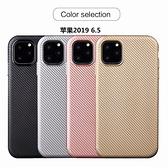 蘋果 iPhone12 iPhone11 Pro Max 碳纖紋軟殼 手機殼 全包邊 簡約 素面 保護殼