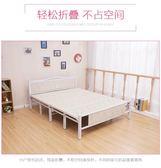 四折床折疊床雙人床單人床1米1.2米1.5米床午休床木板床簡易鐵床 年尾牙提前購
