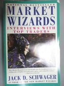 【書寶二手書T1/大學商學_NRC】Market Wizards: Interviews With Top Traders_Schwager