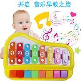 小木琴敲琴益智幼兒童手敲琴嬰兒寶寶音樂智力玩具1-2-3-6歲