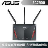 Asus AC2900 雙頻 Gigabit無線路由器
