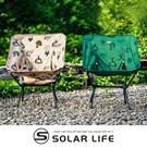 OWL CAMP 印地安圖騰椅-標準支架.露營折疊椅 戶外休閒椅 摺疊野餐椅 釣魚月亮椅 野餐椅太空椅
