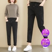 高腰牛仔褲女秋冬 韓版大尺碼寬鬆顯瘦哈倫蘿卜褲