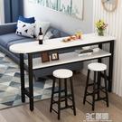 現代簡易吧台桌家用客廳隔斷靠墻吧台酒吧高腳桌茶餐廳桌椅 3CHM
