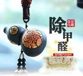 金烏炭雕汽車掛件保平安符創意SMY4793【極致男人】