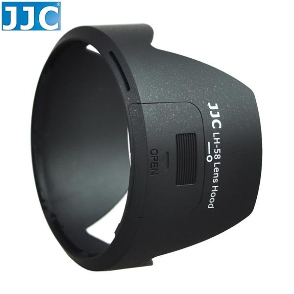 又敗家@JJC Nikon副廠遮光罩18-300mm F/3.5-5.6G ED VR太陽罩HB-58鏡頭遮光罩HB-58遮光罩相容原廠Nikon遮光罩