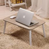 折疊桌 電腦桌做床上用筆記本桌簡約現代可折疊宿舍懶人桌子學習小書桌JY【618好康又一發】