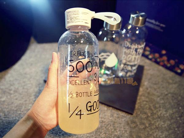 送收納套 水杯 600ML 大容量 運動水杯 隨身杯 隨手杯 冷飲杯 學生情侶 隨手瓶 檸檬杯