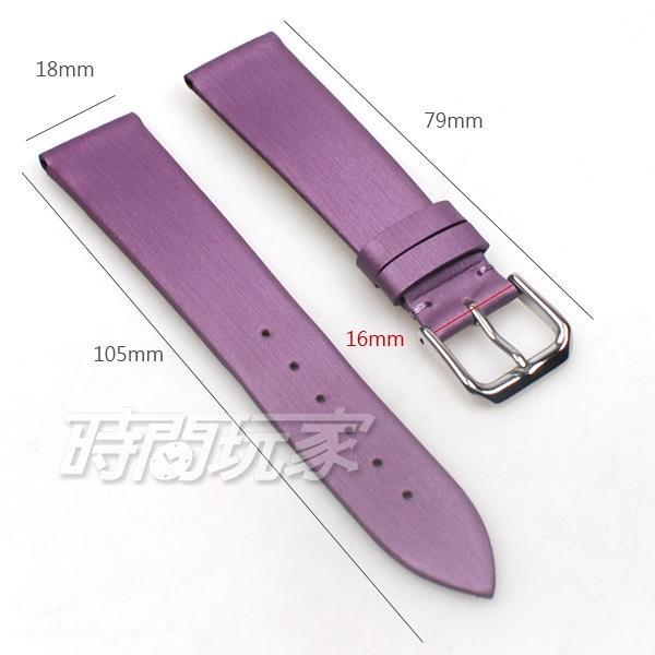 18mm錶帶 髮絲紋 真皮錶帶 紫色 錶帶 B18-MA紫