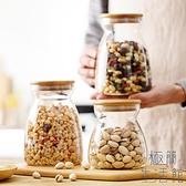 透明玻璃密封罐廚房玻璃瓶茶葉罐食品罐子玻璃罐【極簡生活】