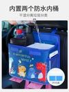 分類車載垃圾桶汽車內用品卡通車上置物桶折疊掛式后排收納垃圾袋 奇思妙想