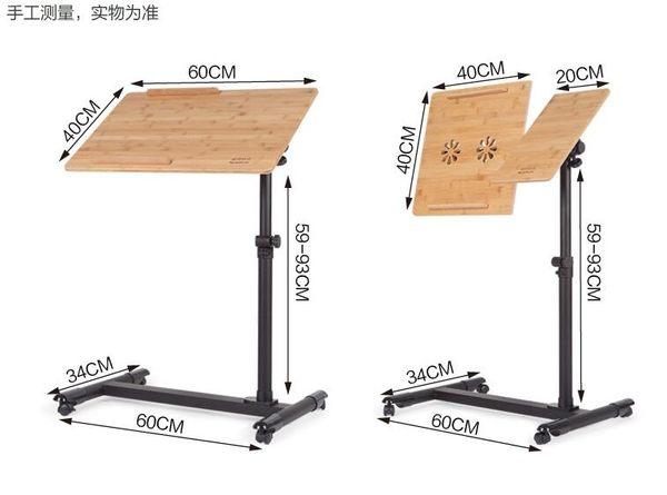 床上電腦桌可升降旋轉移動筆記本支架簡易書桌床邊小桌子