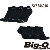 NIKE 耐吉JORDAN JUMPMAN 基本款3包裝襪 SX5546010