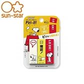 【南紡購物中心】日本SUN-STAR史努比Piri-it! V創意自黏便籤S2814390(虛線;略防水;雙用)