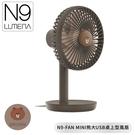 【N9 LUMENA N9-FAN MI...
