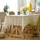 桌布小清新茶幾蕾絲餐桌布長方形布藝臺布歐式【古怪舍】