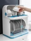 瀝水架 廚房碗架碗筷收納盒帶蓋放餐具裝碗箱碟盤瀝水置物架塑料碗柜家用