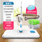噴水拖把 免手洗 家用一拖淨懶人拖布木地板拖地神器幹濕兩用 套餐七(強烈推薦購買) 新年特惠