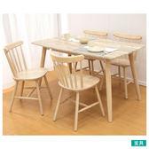 ◎木質餐桌椅組 LONDON 150 WW NITORI宜得利家居