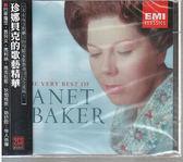 【正版全新CD清倉 4.5折】THE VERY BEST OF JANET BAKER / JANET BAKER