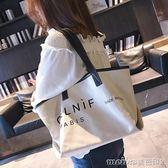 包包女2018新款潮韓版手提袋帆布包大容量百搭單肩包少女ins超火 美芭