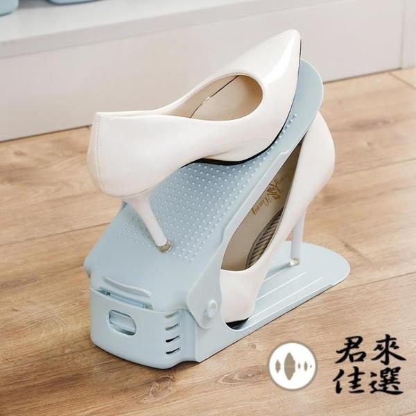 10個裝 分層鞋架整理收納放拖鞋置物架鞋托鞋子收納架【君來佳選】