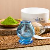 透明抽象茶筅座-舒心藍(玻璃茶筅座)-茶具配件/茶筅立/茶筅座/ 茶筅托/茶刷架/ 茶筅架
