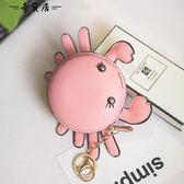 店長推薦2018新款韓版可愛卡通零錢包小螃蟹女包掛件時尚鑰匙扣迷你小包包【奇貨居】