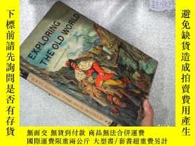 二手書博民逛書店EXPLORING罕見THE OLD WORLD (探索舊世界)
