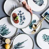 舍里 北歐風植物9寸陶瓷西餐牛排盤早餐盤點心盤子水果盤擺拍平盤XSX