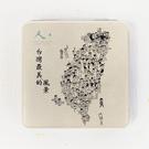 【收藏天地】台灣紀念品*雙面隨身鏡-台灣最美的風景 /小物 送禮 文創 風景 觀光  禮品