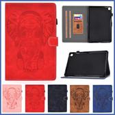 三星 Tab S5e 10.5 T720 Tab S6 10.5 T860 大象壓紋平板套 平板皮套 支架 插卡 平板套