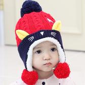 兒童帽秋冬保暖新品兒童套頭帽寶寶加絨帽子男童12個月女童兒童毛線帽 【快速出貨】