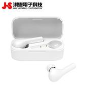 【JS 淇譽電子】JET200 TWS真無線藍牙耳機(白)