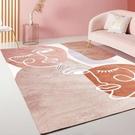 北歐簡約臥室茶幾墊網紅地墊少女墊房間地毯客廳大面積床 YYS【快速出貨】