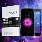 【默肯國際】IN7 iPhone 6/6s(4.7) / 6/6s Plus(5.5) 高透光3D全滿版9H鋼化玻璃保護貼 疏油疏水 鋼化膜
