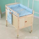 尿布台嬰兒護理台多功能嬰兒撫觸台操作台嬰兒按摩台寶寶換尿布台ATF 中秋節