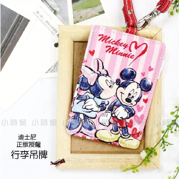 ☆小時候創意屋☆ 迪士尼 正版授權 米奇 米妮 行李吊牌 票卡夾 證件夾 行李箱 吊牌 悠遊卡套