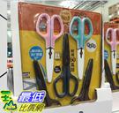 [COSCO代購] PLUS 30度弧線剪刀組 鈦金屬X3/不沾黏X2 FIT CUT SCISSORS SET _C107653