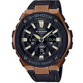 【CASIO】 G-SHOCK 分層防護強悍休閒錶-黑X古銅金框(GST-S120L-1A)